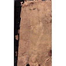Den store salmebog, 1740