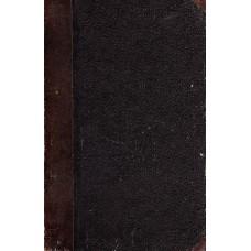 Paul Gerhardt - Kirkehistoriske Livsbilleder fra den store Churfyrstes tid