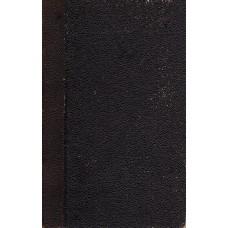 Kogebog for by- og landhuusholdninger, 1869