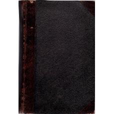 Bernhard Severin Ingemanns Levnetsbog, skreven af ham selv, består af 2 dele i een bog