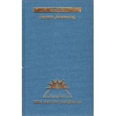 Bibelværk for menigheden nr. 1 - 19,komplet