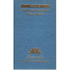 Bibelværk for menigheden nr. 15
