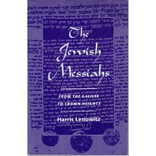 The Jewish Messiahs