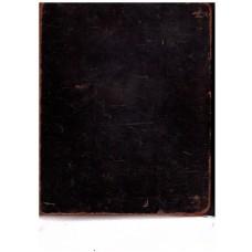 Sjæle-skat 1. bind - del: I -III