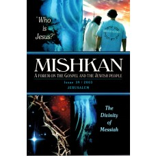 """""""Who is Jesus?"""": The Divinity of the Messiah"""